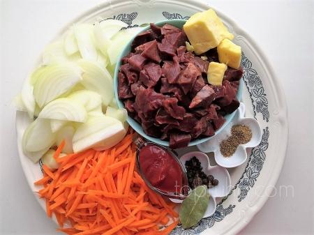 Сердце говяжье, тушеное с яблоками и морковью. Конкурсное. Субконкурс Осень