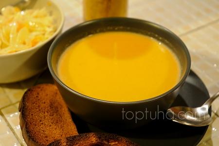 Тыквенно-имбирный суп