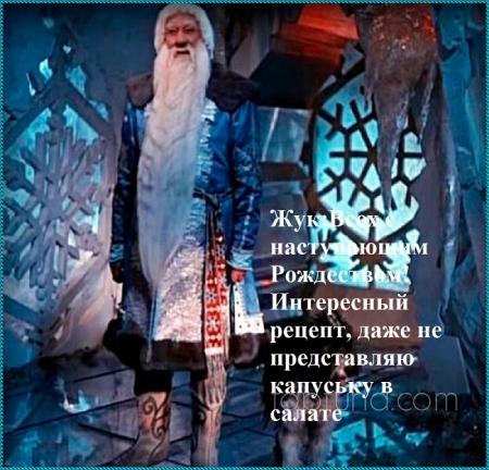 Всех с Рождеством!